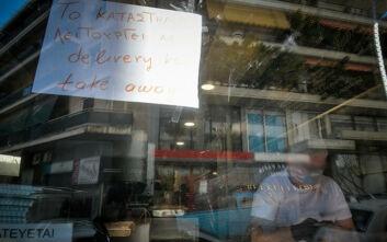 Κορονοϊός: Λειτούργησαν κομμωτήρια, καφετέριες, εστιατόρια και ταβέρνες παρά τα μέτρα - 150 συλλήψεις