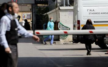 Κορονοϊός στην Ελλάδα: Στους 56 οι νεκροί - Τρεις θάνατοι σε μία μέρα