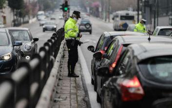 Απαγόρευση κυκλοφορίας: Οι οδηγίες προς τους αστυνομικούς - Πώς θα ελέγχουν τα έγγραφα