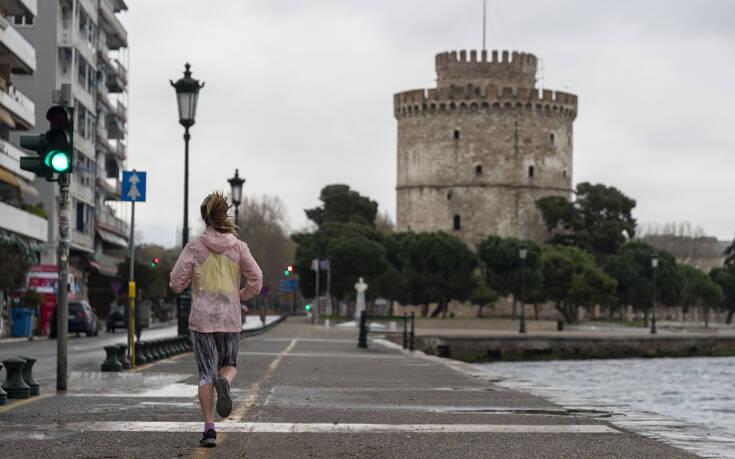 Κορονοϊός Θεσσαλονίκη: Πρώτο πρόστιμο σε γυναίκα που έκανε τζόκινγκ