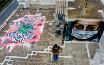 Το νέο εντυπωσιακό γκράφιτι του 16χρονου δημιουργού για τον κορονοϊό στην Ηλιούπολη