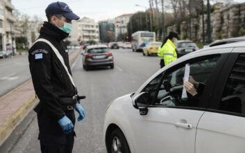 Περιφέρεια Αττικής - ΙΣΑ: Σταδιακά η άρση των περιοριστικών μέτρων λόγω κορονοϊού