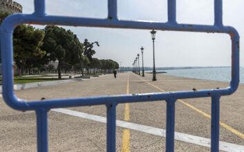 Κορονοϊός Θεσσαλονίκη: Ξεκίνησε η απαγόρευση κυκλοφορίας στη Νέα Παραλία - Πρώτα συστάσεις, μετά πρόστιμα