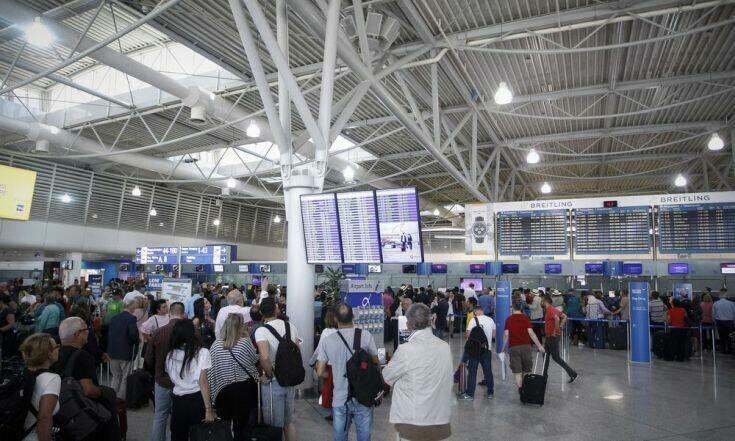 Αλλοδαποί προσποιήθηκαν τους αθλητές ομάδας χάντμπολ στο αεροδρόμιο για να φύγουν από την Ελλάδα