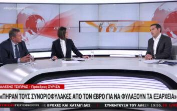 Συνοδευόμενος από τον Αλέξη Χαρίτση πήγε ο κ. Τσίπρας στο MEGA - Όσα δεν έδειξαν οι κάμερες