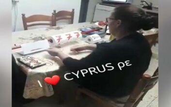 Κύπρος: Έφτιαξε κουλοχέρη από χαρτιά υγείας για να περνά τον χρόνο της στο σπίτι