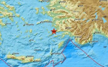 Σεισμός τώρα στα τουρκικά παράλια - Αισθητός και στην Κω