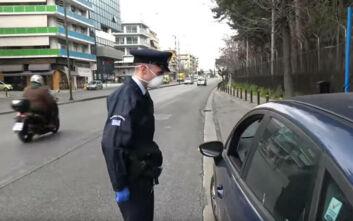 Έτσι έγιναν οι έλεγχοι της αστυνομίας για την απαγόρευση κυκλοφορίας