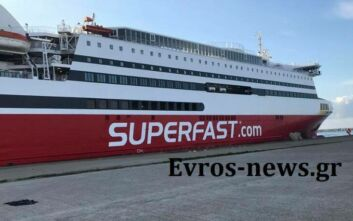 Στο λιμάνι της Αλεξανδρούπολης το Superfast XI που θα φιλοξενήσει αστυνομικούς