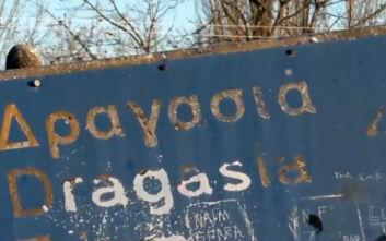Κορονοϊός: Πώς θα μπουν σε καραντίνα η Δαμασκηνιά και η Δραγασιά
