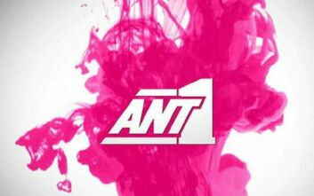 Αυτό είναι το πρόγραμμα του Ant1 για την επόμενη σεζόν