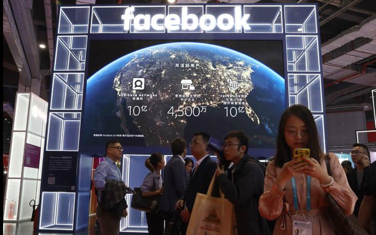 Πόσοι από την αρχική ομάδα του Facebook παραμένουν ακόμα στην εταιρία; – Newsbeast