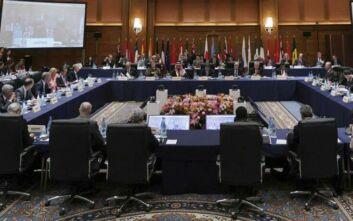 Δέσμευση της G20 για δημοσιονομικά και νομισματικά μέτρα λόγω κορονοϊού
