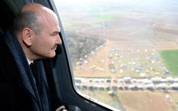Τούρκος υπουργός Εσωτερικών: «Βομβαρδίσαμε» την Ελλάδα με σφαίρες και βόμβες αερίου