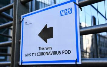 Κορονοϊός στη Βρετανία: Συνεχές «τσουνάμι» στα νοσοκομεία