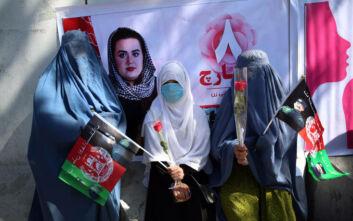 Η Ημέρα της Γυναίκας στο Αφγανιστάν και το μήνυμα στους Ταλιμπάν