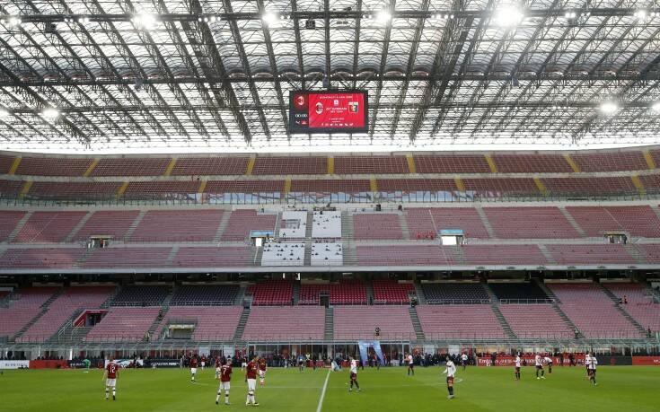 Serie A – Κορονοϊός: Σκέψεις να γίνουν όλα τα ματς σε Ρώμη, Φλωρεντία και Νάπολη