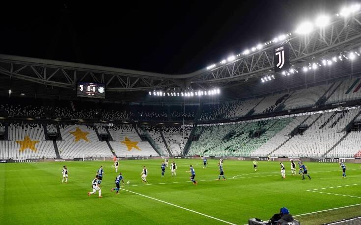 Η Ιταλία «παγώνει» όλους του αγώνες λόγω κορονοϊού μέχρι τις 3 Απριλίου