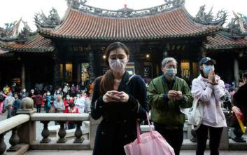 Κορονοϊός: Η Ταϊβάν καταγγέλλει τους χειρισμούς του ΠΟΥ στην αντιμετώπιση της επιδημίας