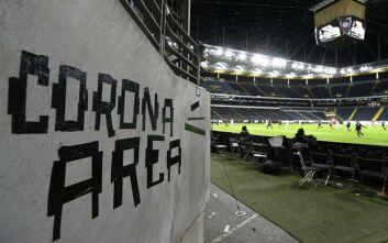 UEFA: Σήμερα η έγκριση του Financial Fair Play στη μετα-κορονοϊού εποχή