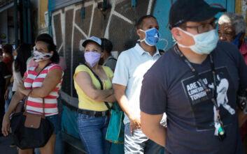 «Όχι» του ΔΝΤ στη Βενεζουέλα που ζήτησε δάνειο για να αντιμετωπίσει τον κορονοϊό