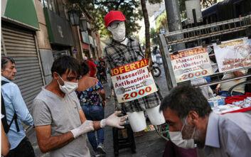Κορονοϊός: Κράτος συνταγματικής εξαίρεσης λόγω καταστροφής η Χιλή