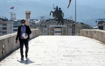 Σε κατάσταση έκτακτης ανάγκης για 30 ημέρες η Βόρεια Μακεδονία λόγω κορονοϊού