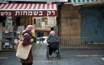 Πυρηνικό καταφύγιο στο Ισραήλ έγινε κέντρο συντονισμού για τον κορονοϊό