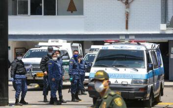 «Σφαγή» στην Κολομβία: Ένοπλοι δολοφόνησαν εννέα ανθρώπους