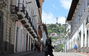Στον Ισημερινό δυσκολεύονται να περισυλλέξουν τα πτώματα των θυμάτων της πανδημίας