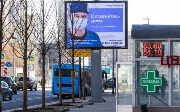 Ο κορονοϊός «θερίζει» γιατρούς και νοσηλευτές στη Ρωσία