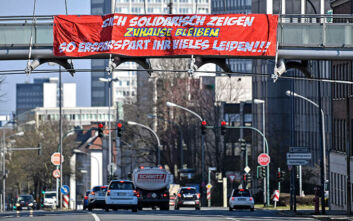 Κορονοϊός στη Γερμανία: Εταιρίες-κολοσσοί αναστέλλουν την πληρωμή ενοικίων για τα καταστήματα τους