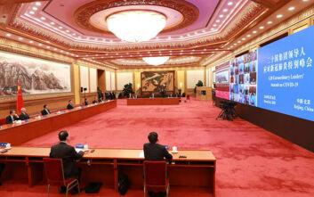 Κορονοϊός: «Θα το ξεπεράσουμε όλοι μαζί» διαβεβαιώνουν οι ηγέτες της G20