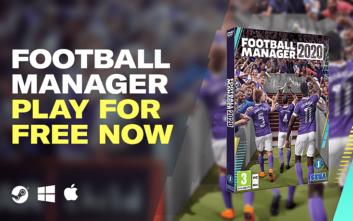 Δωρεάν μέχρι τις 25/03 το Football Manager λόγω καραντίνας