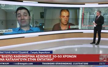 Η συγκινητική τηλεοπτική συνάντηση Έλληνα γιατρού στη Βαρκελώνη με τον γιατρό αδελφό του στην Κρήτη
