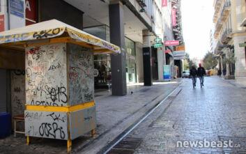 Άδεια πόλη η Αθήνα λόγω κορονοϊού