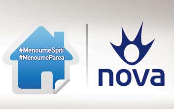 Nova: «Μένουμε Σπίτι, Μένουμε Παρέα»