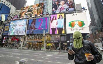 ΗΠΑ - Κορονοϊός: Στους 728 οι νεκροί στη Νέα Υόρκη