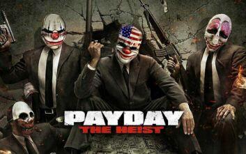 ΗΠΑ: Αστυνομικοί βρήκαν μάσκες από videogame σε γιάφκα