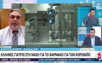 Πρόεδρος ΕΟΦ: Η χλωροκίνη φαίνεται να έχει θεραπευτική δράση