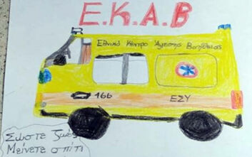 Συγκινεί η ζωγραφιά του μικρού Βαγγέλη από την Καρδίτσα: Μείνετε σπίτι για να γυρίσει και μπαμπάς στο σπίτι