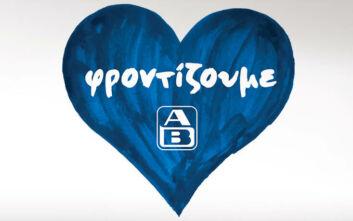 Στην ΑΒ Βασιλόπουλος, φροντίζουμε τις μικρές επιχειρήσεις που λειτουργούν εντός των καταστημάτων μας