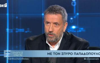 Σπύρος Παπαδόπουλος: Έμεινα σε μοναστήρι λόγω φτώχειας