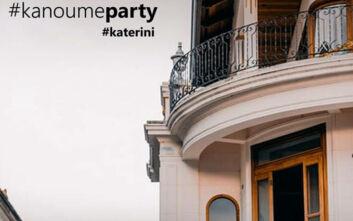 Κορονοϊός: Πάρτι στο μπαλκόνι από τους DJs της Πιερίας