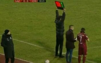 Ρουμανία: Ποδοσφαιριστής αντικαταστάθηκε 23 δευτερόλεπτα μετά την έναρξη του ματς
