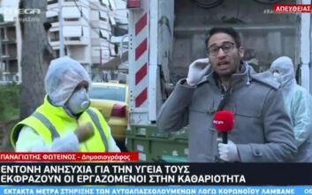 Κορονοϊός: Η παράκληση των οδοκαθαριστών στους πολίτες