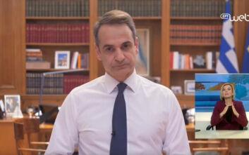 Κυριάκος Μητσοτάκης: Θα δοθεί το δώρο του Πάσχα - Στα 10 δισεκ. ο προϋπολογισμός