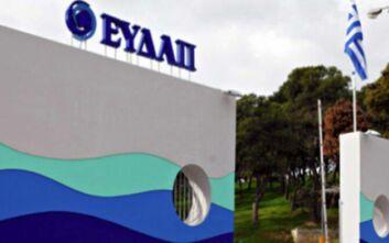 Κορονοϊός: Η ΕΥΔΑΠ αναστέλλει την λειτουργία των Περιφερειακών Κέντρωντης