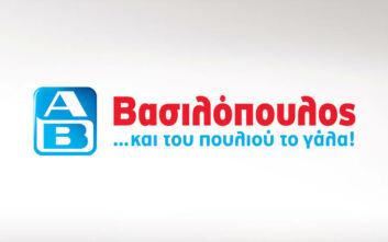 Η ΑΒ Βασιλόπουλος στηρίζει Δήμους με το Πρόγραμμα «Βοήθεια στο Σπίτι» και Φορείς σε όλη την Ελλάδα