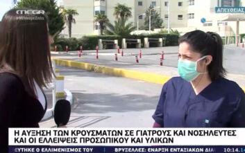Ειδικευόμενη ιατρός σε νοσοκομείου του Ηρακλείου: Δίνεται μάχη για μία μάσκα